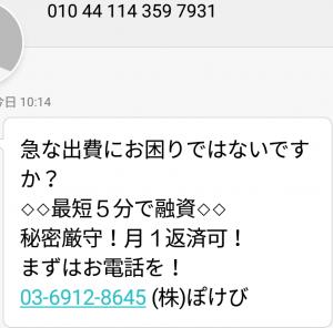 (株)ぽけび